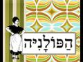 apolania logo