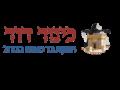 kinor logo