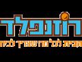 rosenfeld logo