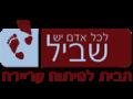 shvil logo